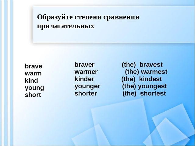 brave warm kind young short braver (the) bravest warmer (the) warmest kinder...