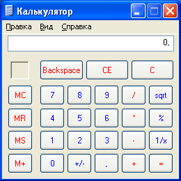 hello_html_m70c37c11.png