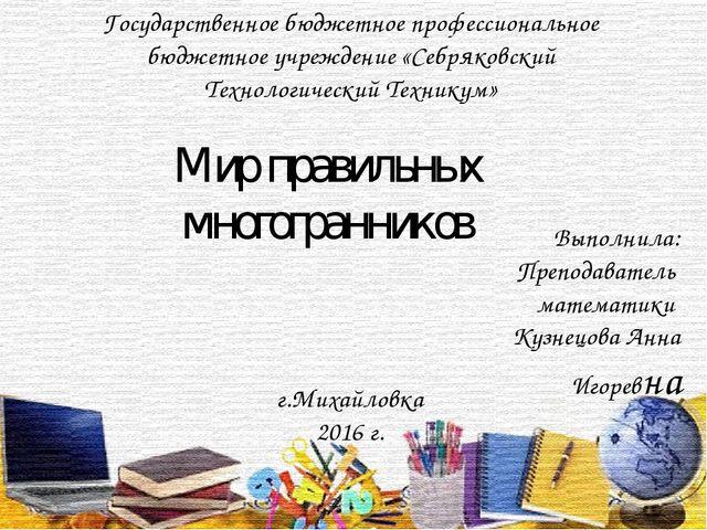 Диагностическая работа по русскому 9 класс от 27.09.2018 года