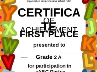 CERTIFICATE Date_______2015 presented to ____________________________________