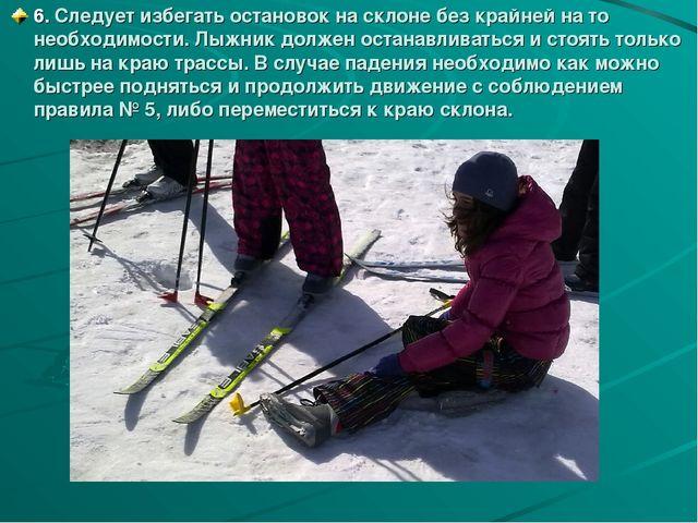 6. Следует избегать остановок на склоне без крайней на то необходимости. Лыжн...