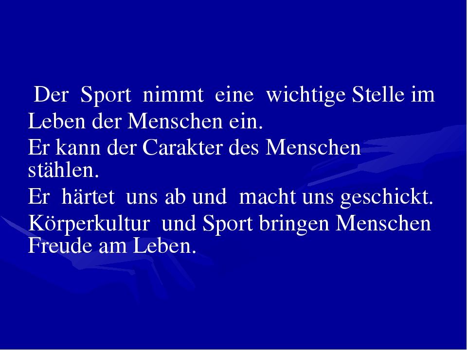 Der Sport nimmt eine wichtige Stelle im Leben der Menschen ein. Er kann der...