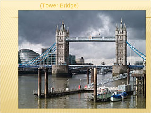 (Tower Bridge)