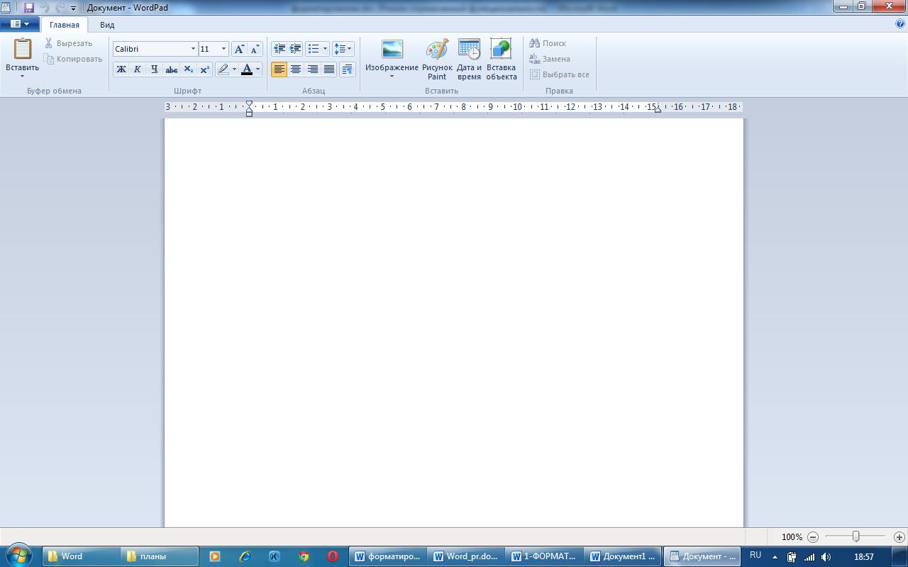 Как записать файлы на флешку
