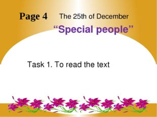 """""""Special people"""" Page 4 The 25th of December Task 1. To read the text"""