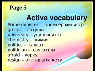 Active vocabulary Prime minister – премьер министр grocer – сатушы universit