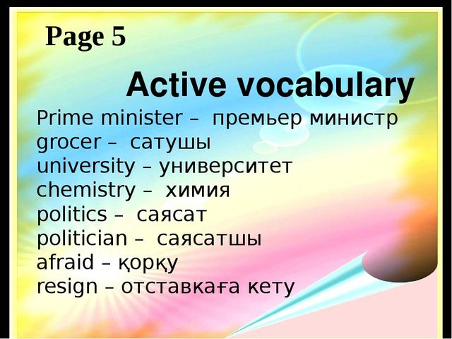 Active vocabulary Prime minister – премьер министр grocer – сатушы universit...