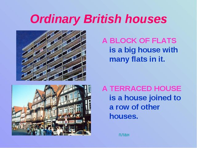 Ordinary British houses A BLOCK OF FLATS is a big house with many flats in it...