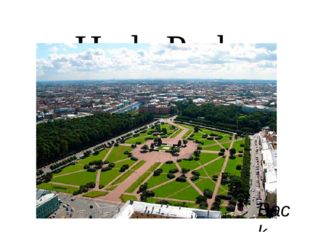 Hyde Park Back