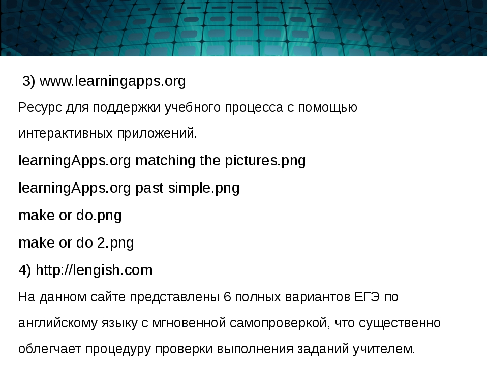 3) www.learningapps.org Ресурс для поддержки учебного процесса с помощью инт...