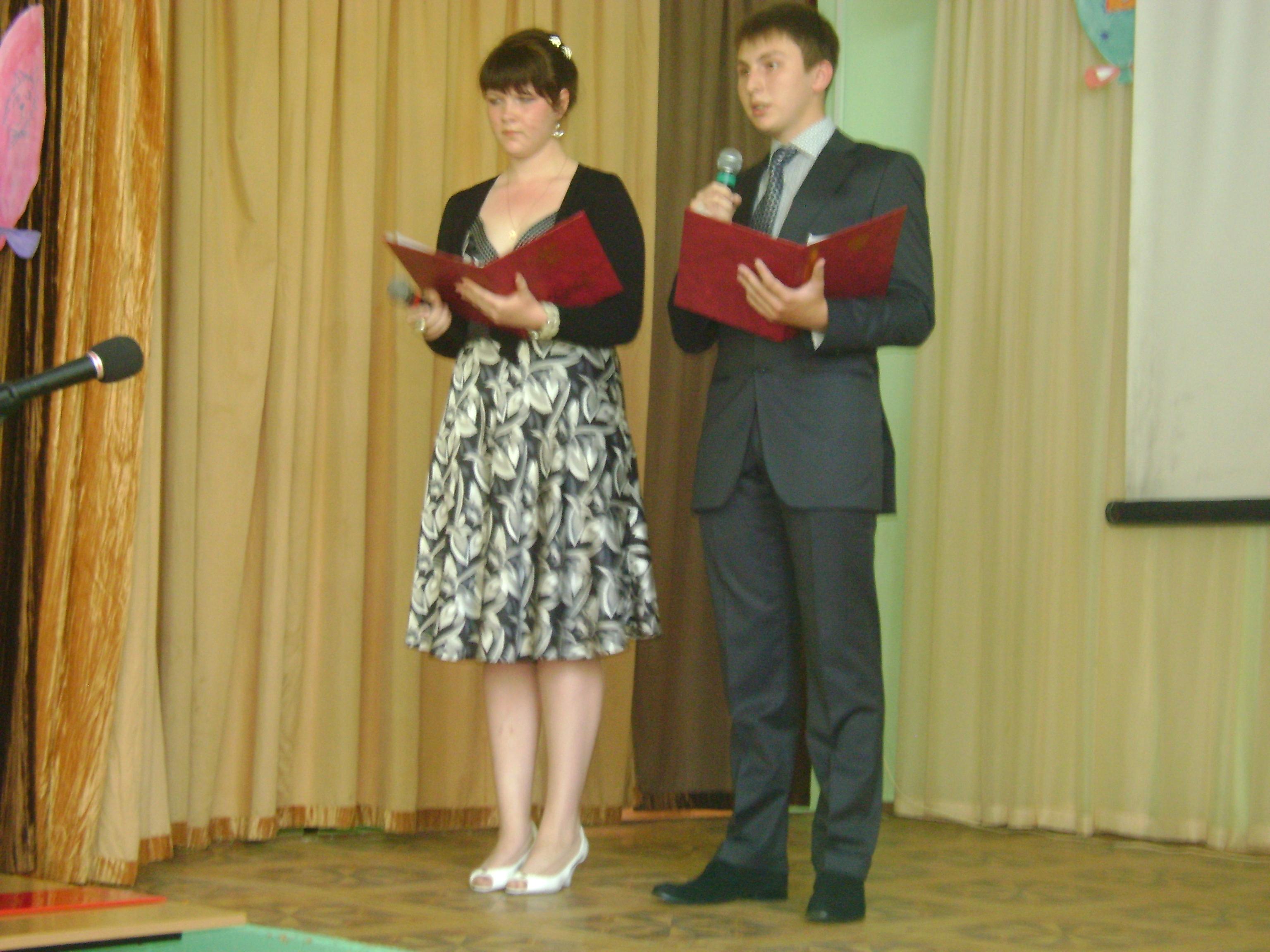 Свадебный Сценарий на вручение подарков учителям