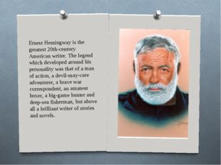 Ernest Hemingway is the greatest 20th-century American writer. The legend whi