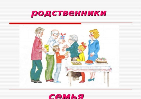 hello_html_m2837149b.jpg