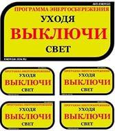 hello_html_588069c2.jpg