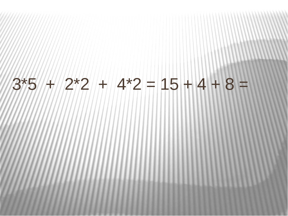 3*5 + 2*2 + 4*2 = 15 + 4 + 8 =