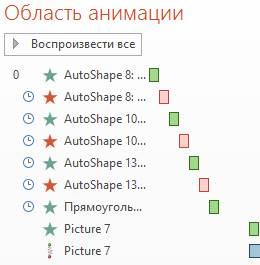 hello_html_71c1bb88.jpg