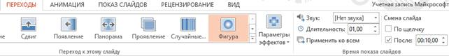 hello_html_m5b943a12.jpg