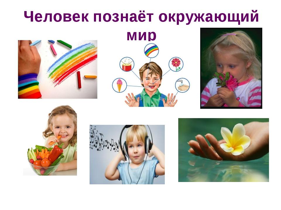 hello_html_m6fd6a23e.jpg