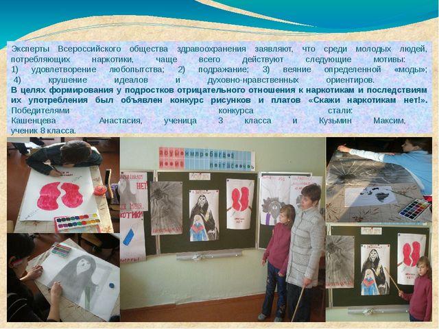 Эксперты Всероссийского общества здравоохранения заявляют, что среди молодых...