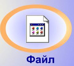 hello_html_m15e4b6a5.jpg