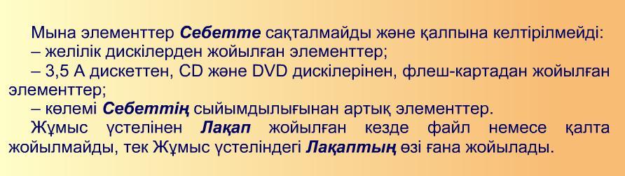 hello_html_m759de64.jpg