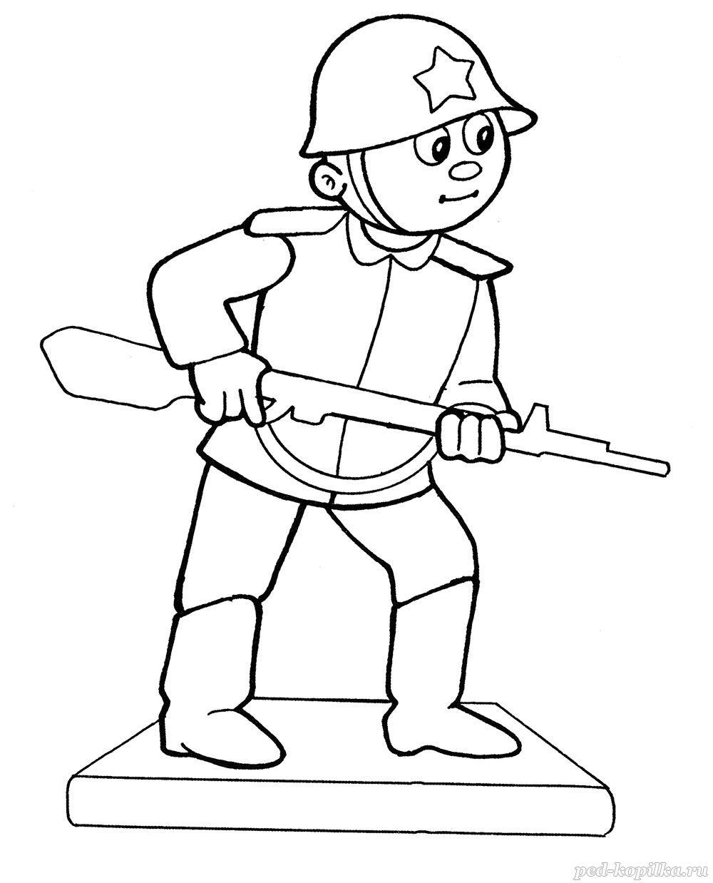 Военно-патриотическая конкурсная программа для мальчиков к ...
