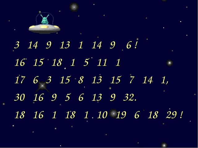 14 9 13 1 14 9 6 ! 15 18 1 5 11 1 6 3 15 8 13 15 7 14 1, 16 9 5 6 13 9 32. 18...
