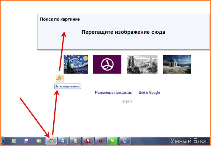 hello_html_m686acf6.jpg