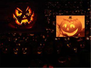 «Светильник Джека» один из основных атрибутов праздникаХэллоуин, представляе