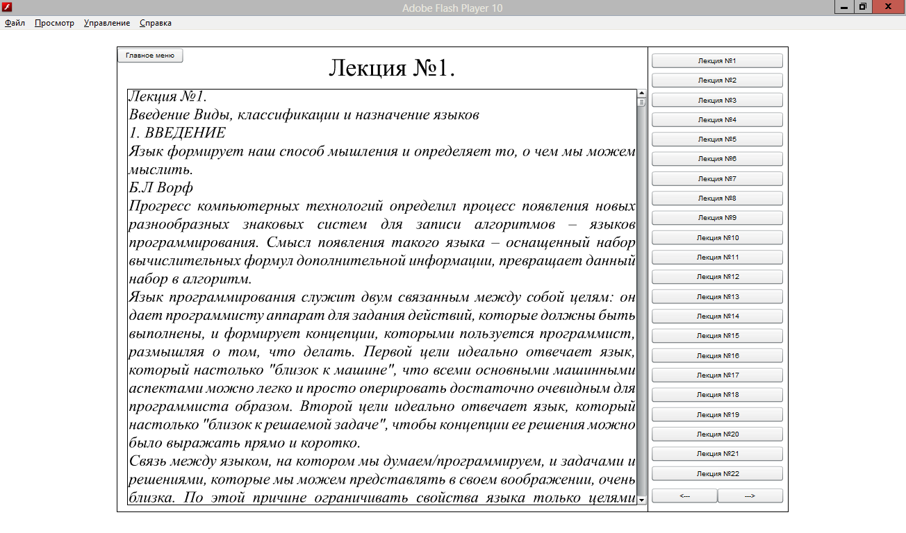 hello_html_7e01db0d.png
