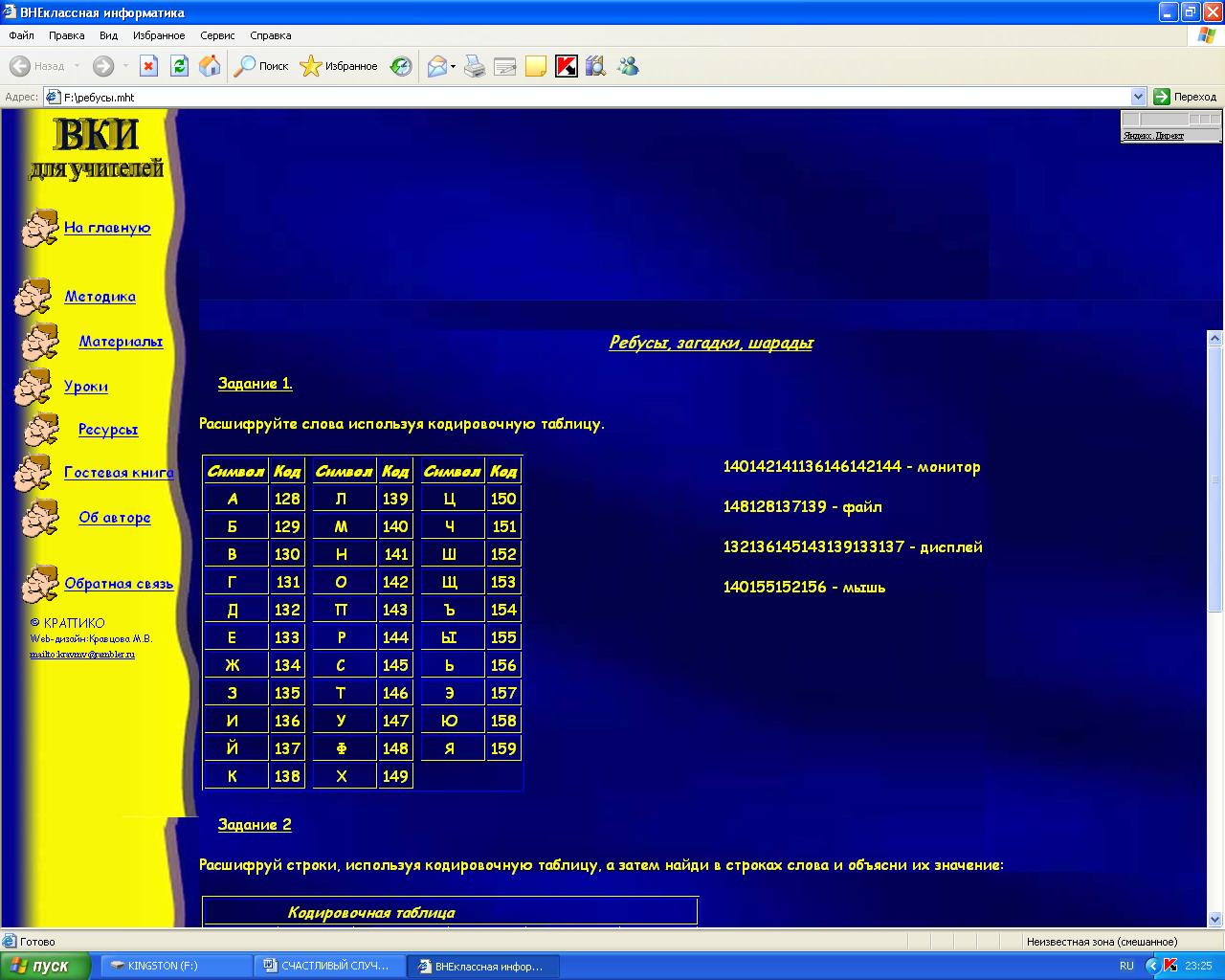 hello_html_m7b3b838.png