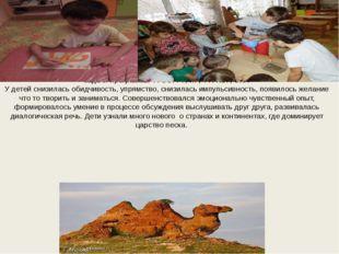 К. Д. Ушинский писал: «Самая лучшая игрушка для детей – куча песка!» Взрослые