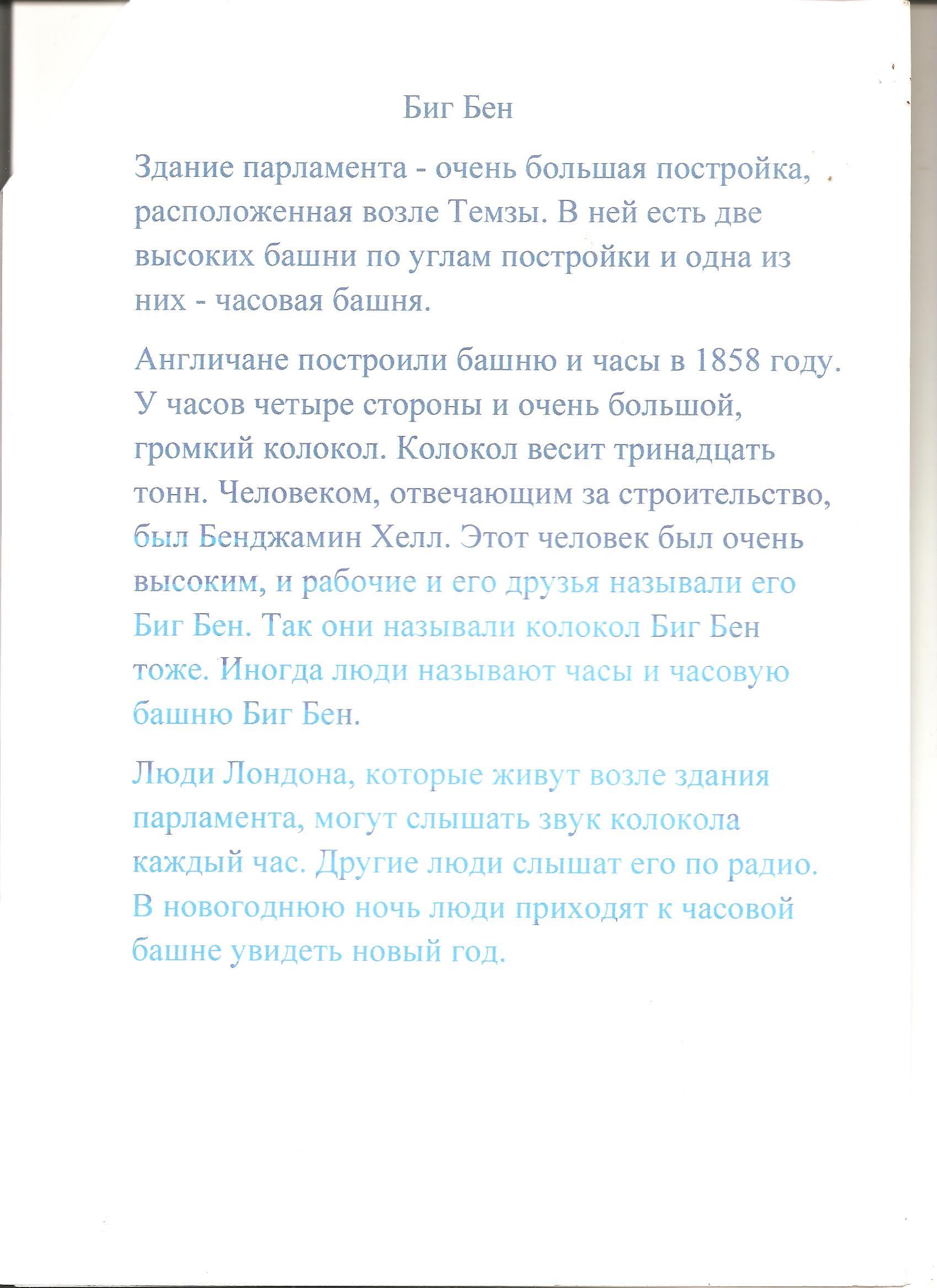 hello_html_536dd0dd.jpg