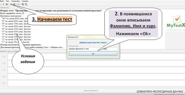 hello_html_424cf7f5.jpg