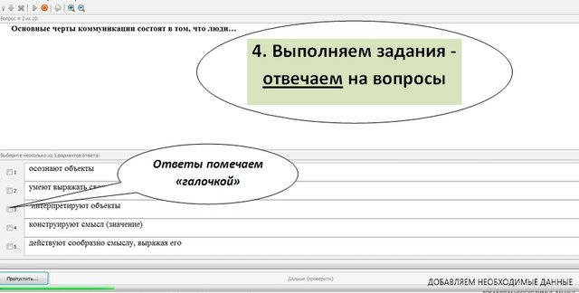 hello_html_45de4033.jpg