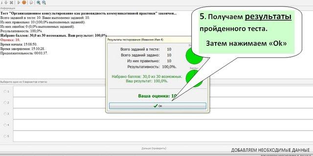 hello_html_7512292a.jpg