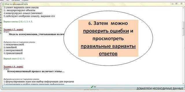 hello_html_78ecd25.jpg