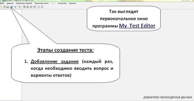 hello_html_m1763d1ce.jpg