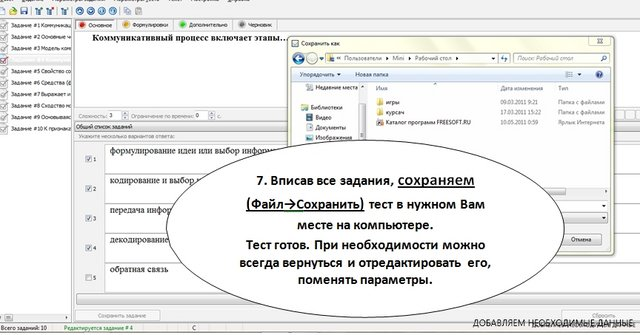 hello_html_m669a349e.jpg