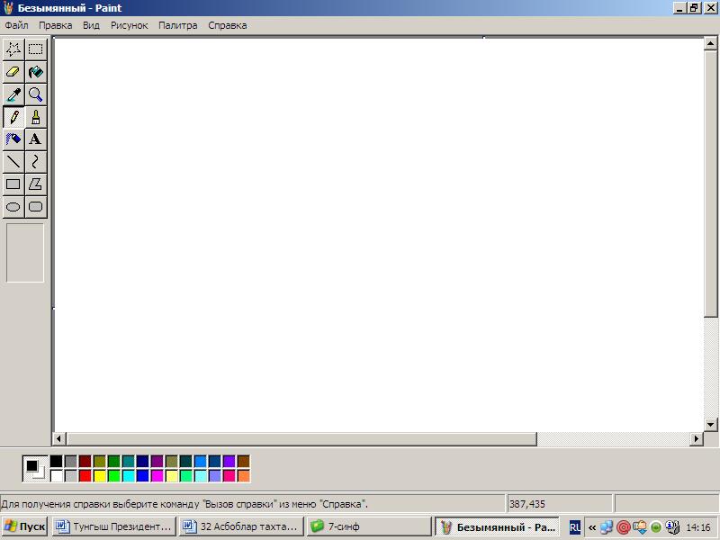 hello_html_4cc318d7.png