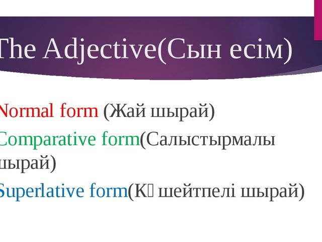 The Adjective(Сын есім) Normal form (Жай шырай) Comparative form(Салыстырмалы...