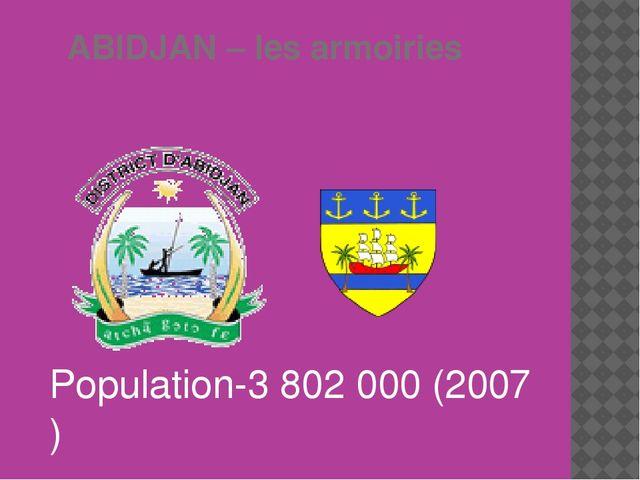 ABIDJAN – les armoiries Population-3 802 000(2007)