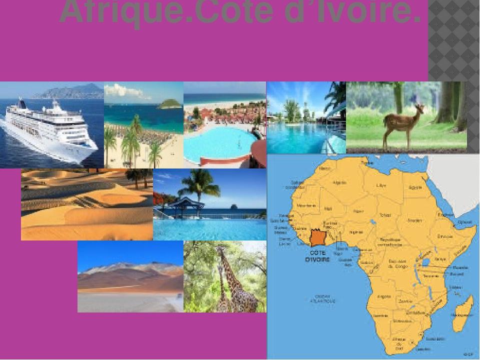 Afrique.Côte d'Ivoire.