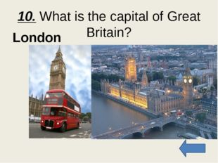 20. How old is London? 2 thousand years old