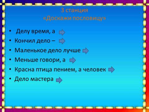 hello_html_m2da7c4ac.png