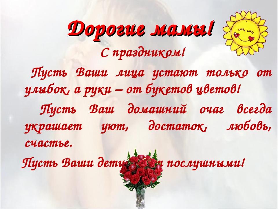 стихи про мамины глаза верхнему цветку приклеиваем