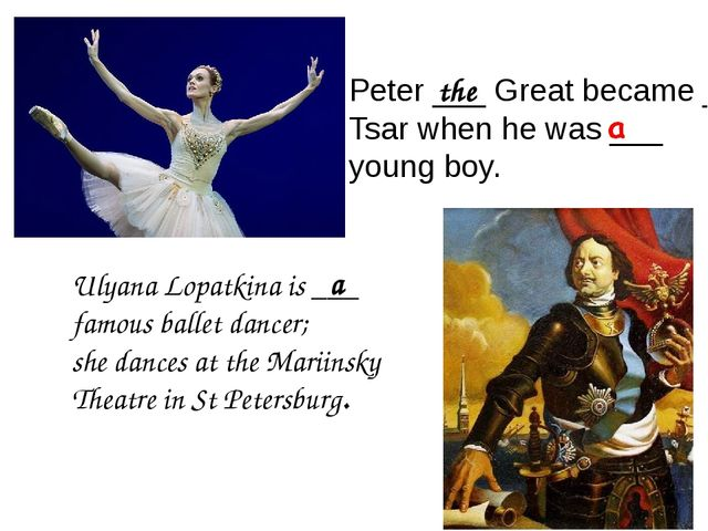 Ulyana Lopatkina is ___ famous ballet dancer; she dances at the Mariinsky The...