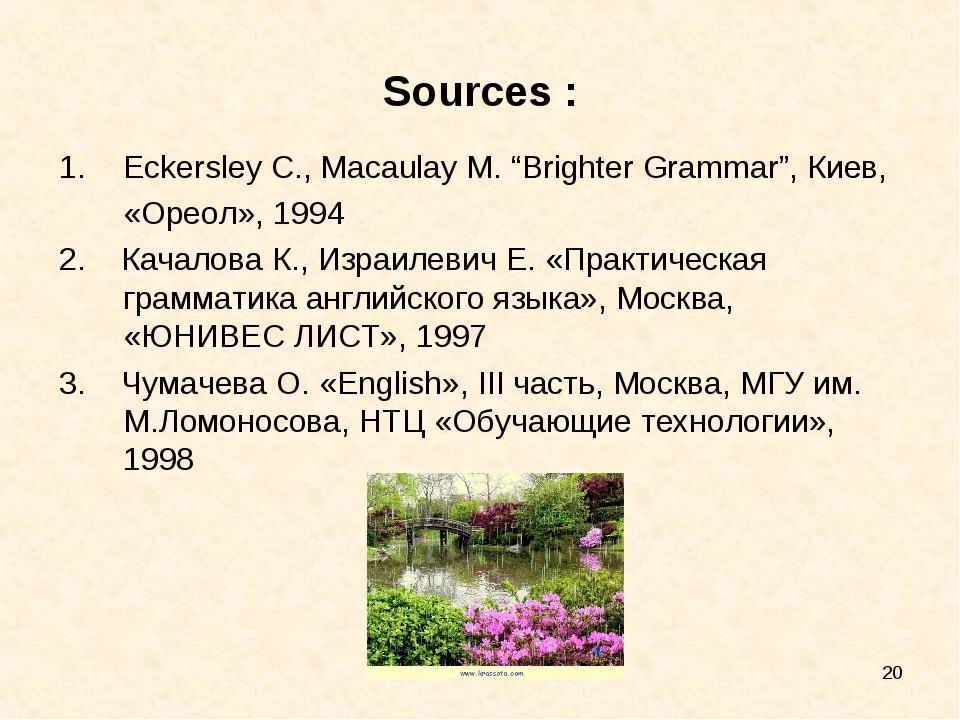 "* Sources : Eckersley C., Macaulay M. ""Brighter Grammar"", Киев, «Ореол», 199..."