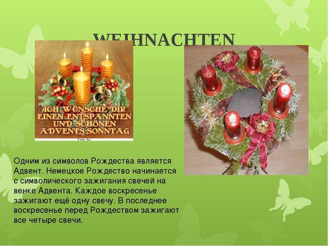WEIHNACHTEN Одним из символов Рождества является Адвент. Немецкое Рождество...
