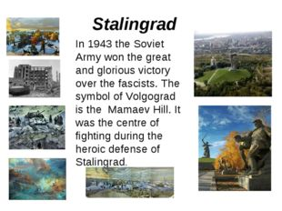 Stalingrad In 1943 the Soviet Army won the great and glorious victory over th